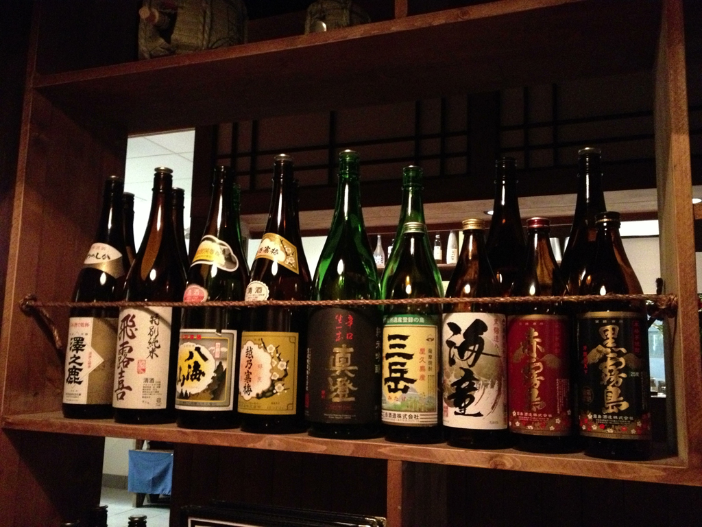 Sake Display