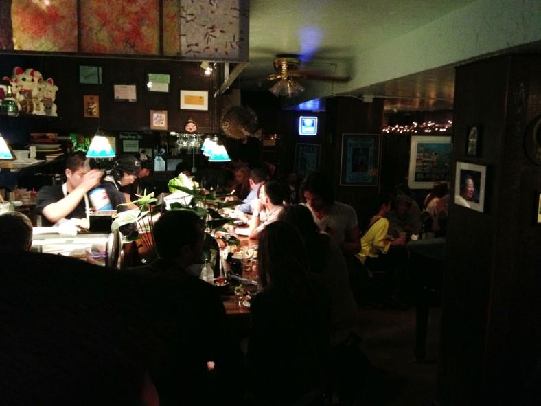 Ryoko Bar